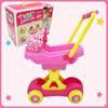 像咪露米露双座位童车过家家洋娃娃推车配件婴儿推车居家配件玩具