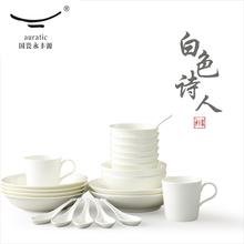 国瓷永丰源 陶瓷中式餐具套装碗盘家用 高档瓷陶瓷碗筷盘子饭碗组