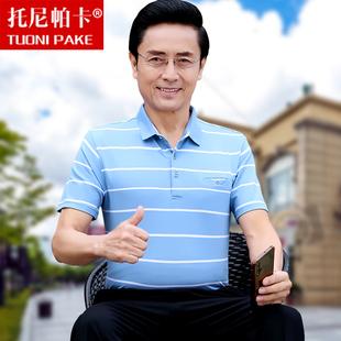 中年男士纯棉T恤爸爸夏装条纹短袖夏季宽松中老年POLO衫父亲