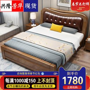 实木床双人床新中式现代简约软包主卧皮床1.8米1.5婚床高箱储物床