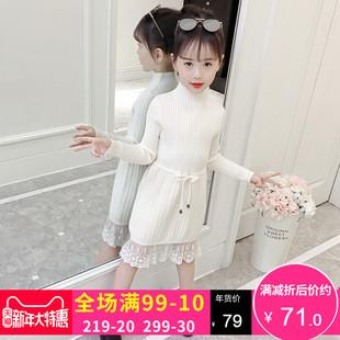 2018冬季时髦连衣裙女童装毛衣裙子中大儿童洋气长袖公主裙潮