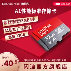 就是内存卡32G不到,传输也很快,我的只有28__SanDisk闪迪内存卡32g高速存储卡micro sd卡通用储存卡tf卡32g手机内存卡手机储存卡