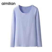 艾米恋粉色长袖t恤女纯棉上衣内搭圆领体恤白色紧身打底衫T恤