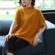 网红毛衣2018秋装 宽松短袖打底针织衫大码中长款蝙蝠衫