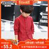 小象汉姆男童长袖衬衫2019春装儿童条纹衬衫中大童衬衣潮