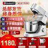 海氏厨师机家用Hauswirt HM755多功能自动搅拌揉面鲜奶机和面机