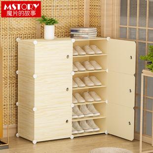 简易家用日式收纳鞋柜经济型省空间组装防尘仿实木门口小鞋架子