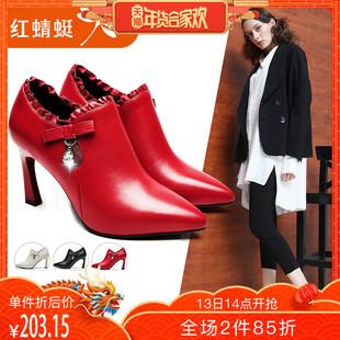 红蜻蜓女鞋真皮2018秋冬时尚尖头高跟鞋女细跟小皮鞋踝靴单鞋