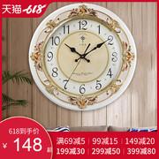 北极星家用挂钟客厅欧式静音时钟创意雕花木钟个性艺术田园木钟