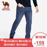 骆驼男装 秋季弹力牛仔裤男宽松直筒小脚青年裤子潮