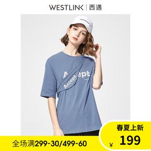 西遇2019春季女装欧美潮流BF风字母圆领短袖T恤女夏