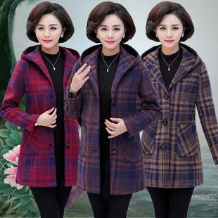 8妈妈装毛呢外套中老年女装秋冬呢子大衣40-50岁中年妇女格子外