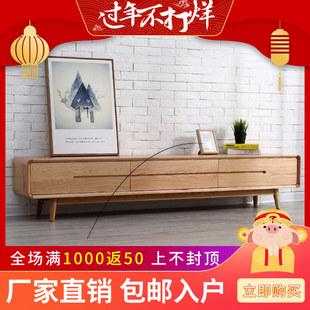 橡木纯实木电视柜日式白橡木客厅小户型视听柜原木收纳柜环保家具