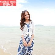温暖时光海边度假沙滩针织开衫女薄夏外搭罩衫不规则海滩披肩