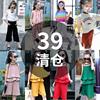 童装女童夏装套装2019潮衣中大童洋气运动儿童时髦两件套