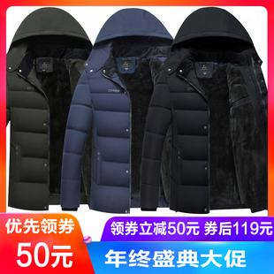 爸爸冬装外套中年棉衣冬季羽绒棉服中老年人男士加绒加厚爷爷棉袄