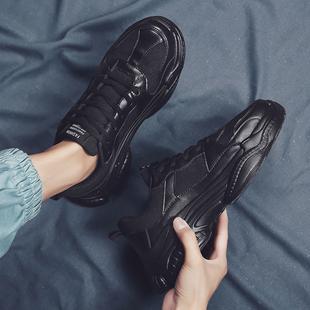 男鞋秋季黑色ins潮流加绒休闲运动鞋百搭老爹潮鞋子2020冬季