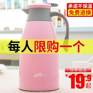 daydays家用保温壶保温水壶学生宿舍热水瓶暖壶大容量水壶保温瓶
