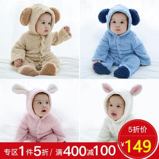 婴儿连体衣秋冬装男宝宝秋装0-1-2岁3衣服9动物外出抱服6个月女5