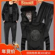 金丝绒套装男加绒加厚冬季双面绒卫衣运动外套衣服男装三件套