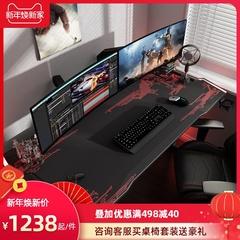 电竞桌职业电子竞技游戏专用RGB简易桌子家用桌椅套装台式电脑桌