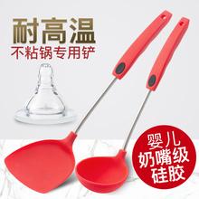 居家家硅胶铲耐高温锅铲不粘锅炒菜铲子家用厨房用具做饭套装汤勺