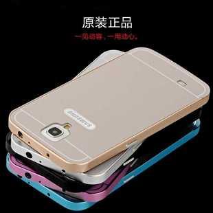三星i9200手机壳i9208金属边框后盖p729手机套 保护套外壳