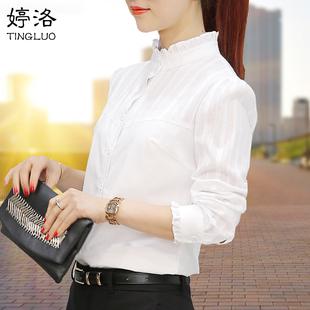 立领白衬衫女长袖2019春娃娃领纯棉加绒时尚洋气职业打底衬衣