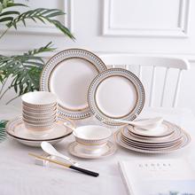 雪诺 金边陶瓷餐具套装家用欧式西餐盘牛排盘米饭碗汤盘碗碟套装