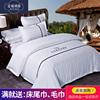 五星级宾馆酒店床上用品三四件套全棉旅馆纯棉纯白色床单被套被罩
