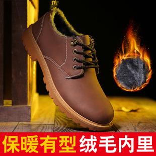 工装鞋男皮靴低帮英伦大头皮鞋男鞋马丁鞋靴子棉鞋子秋冬季潮