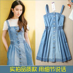 香港韩国韩版刘亦菲明星同款牛仔背带裙连衣裙女单排扣吊带裙套装