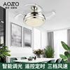 奥朵隐形吊扇灯风扇灯客厅餐厅饭厅家用简约现代餐桌带电扇的吊灯