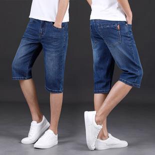 夏季薄款牛仔短裤男5五分裤中裤男士7七分裤男潮宽松弹力马裤