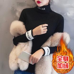 高领毛衣女加绒冬2018黑白色紧身英文内搭针织保暖打底衫加厚