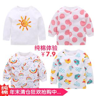 宝宝纯棉长袖T恤婴儿春秋打底衫上衣春装男童2女童幼儿1衣服0岁3