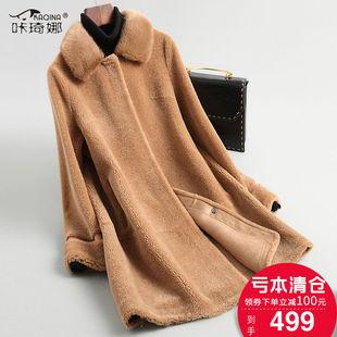 咔琦娜羊毛皮草女中长款复合皮毛一体外套夏水貂毛领反季大衣