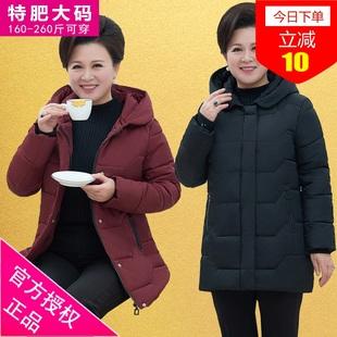 特大码超大号中老年女装冬装羽绒棉衣200斤胖妈妈装中长款棉服7xl