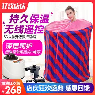 伊润折叠桑拿浴桶家用桑拿房熏蒸机家庭汗蒸箱蒸汽桶汗蒸机发汗箱