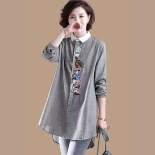 条纹衬衣长袖休闲 2021春装女装韩版上衣 中长款宽松大码衬衫