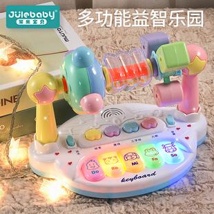 男孩婴儿玩具有声会动0一1岁12个月以上宝宝婴幼儿7到八益智早教6