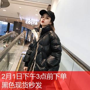 棉服女ins港风2018冬季时尚假两件加厚棉袄宽松羽绒面包服潮