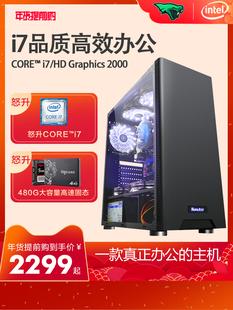 7500升i5 8400 i7高配办公台式电脑主机DIY组装机家用整机全套