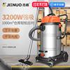 杰诺大型仓库桶式吸尘器强力大功率车间粉尘干湿两用吸尘机JN309