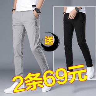 夏季薄款裤男黑色长裤百搭直筒小脚潮流夏装裤子冰丝