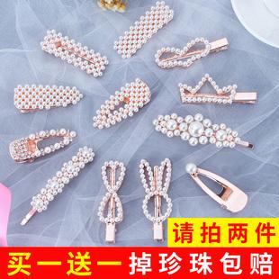 韩国ins珍珠发夹成人卡子bb夹边夹一字夹刘海网红发卡夹子头饰女