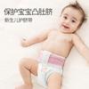 雨雨熊护脐带新生的婴儿凸肚脐带宝宝护肚脐围纯棉婴儿肚脐气疝带