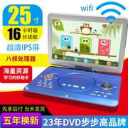 步步高移动dvd影碟机便携式evd家用vcd高清儿童cd播放器一体电视