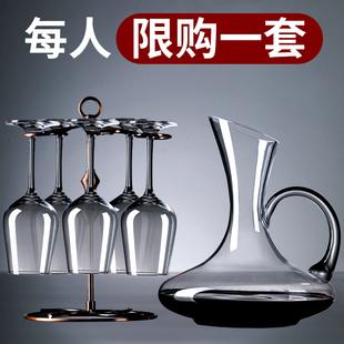 水晶红酒杯套装家用6只大号葡萄酒杯醒酒器玻璃欧式高脚杯一对2个