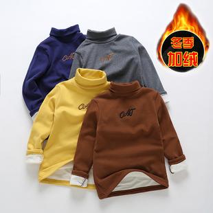 男童女童打底衫加绒加厚高领卫衣秋冬装纯棉长袖宝宝儿童保暖上衣